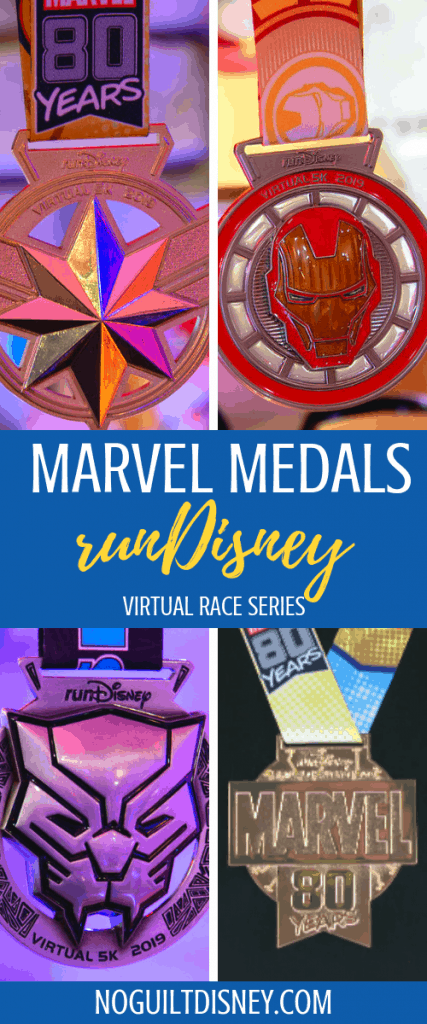 The 2019 runDisney virtual race medals are Marvel themed this year. And they are Gorgeous! Learn how you can earn yours this summer! #rundisney #marvel