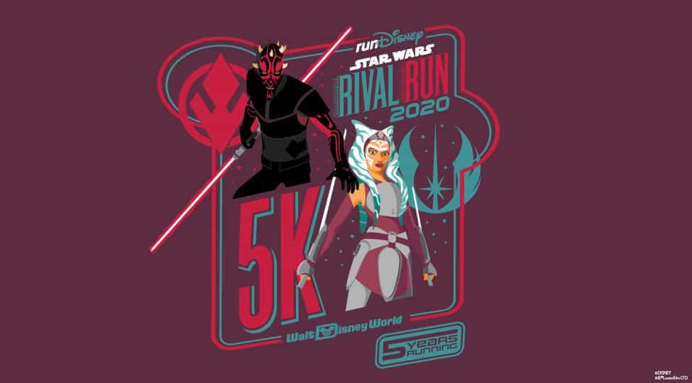 Star Wars Rival Run 5K Logo