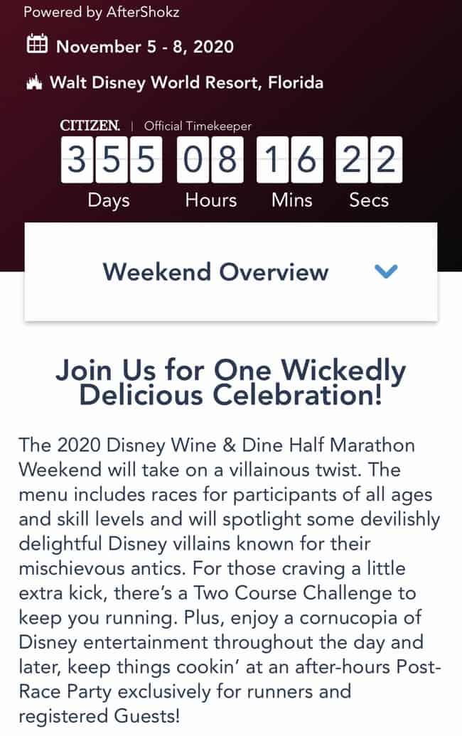 rundisney wine and dine villains race theme screen shot