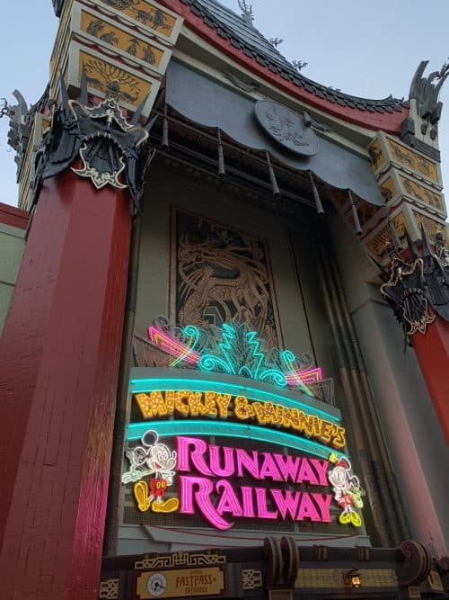 Mickey and Minnie's Runaway Railway marquee and exterior building on opening day