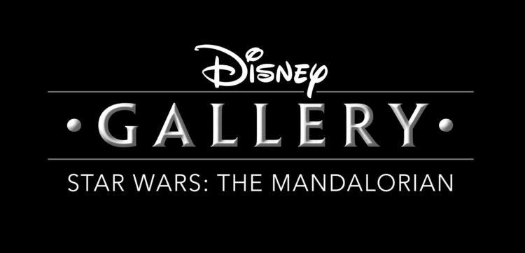 Disney Gallery The Mandalorian Logo coming to Disney Plus